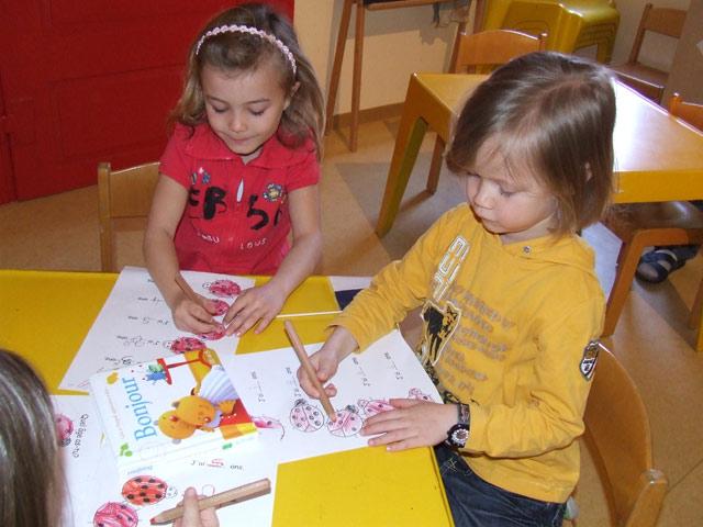 Kindergarten Baden-Baden   Das Haus des Kindes in Baden-Baden